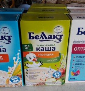 Беллакт Каша молочная,безмолочная,смесь молочная 2