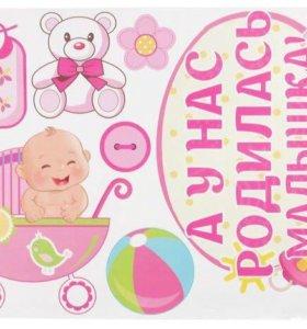 Набор наклеек для авто для новорожденной