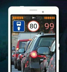 Радар анти Android телефон,планшет