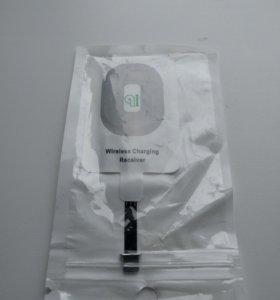 Ресивер для беспроводной зарядки iphone 5