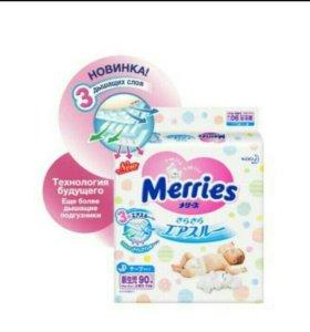Подгузники Мерриес для новорождённого NB до 5 кг