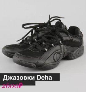 Джазовки. Обувь для танцев