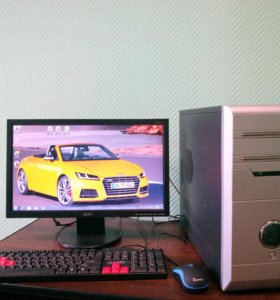 Комплект Quad 8400/4Gb/HDD 250Gb