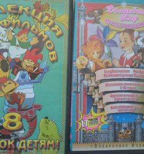 DVD Советские мультфильмы