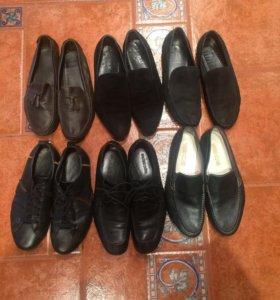 Брендовая Кожаная обувь