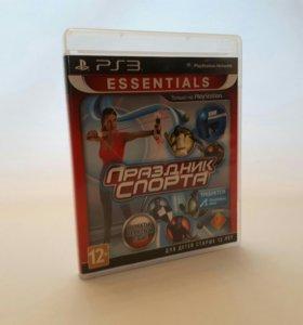 Игры для Sony PS3 Праздник спорта