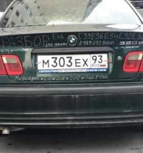 ✳️BMW E46 РАЗБОР m47 2.0 дизель.