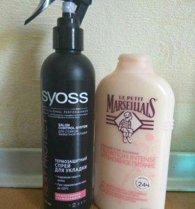Гель для душа + термозащитный спрей для волос