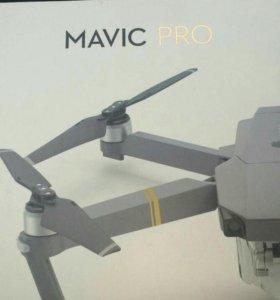 Квадрокоптер, дрон, DJI Mavic pro, новый.