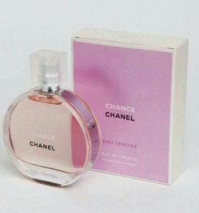 Chance chanel tender