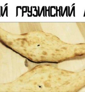 Грузинский лаваш из тандыра