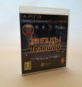 Игры для Sony PS3 Звезды Телешоу
