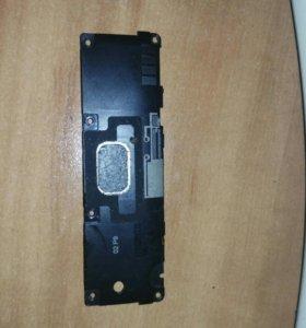 Внешний динамик для Sony Xperia T3