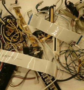 Шлейфы, провода, разъёмы.