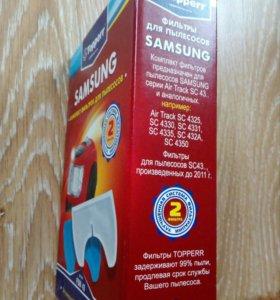 Фильтр для пылесосов Samsung