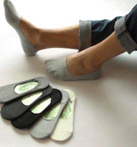 носки -следочки