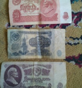 Банкноты ссср 1961г
