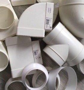 Пластиковые воздуховоды и переходники