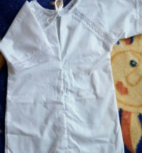 Рубашка крестильная новая