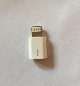 Переходник для зарядки iPhone 5, 6, 6s, 7