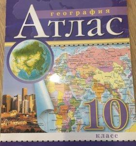 Географический атлас для 10 класса