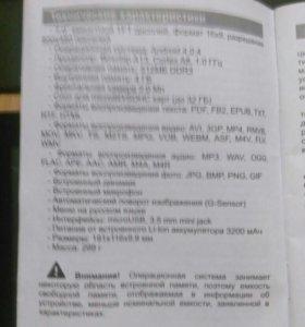 Планшет texet TM 7024