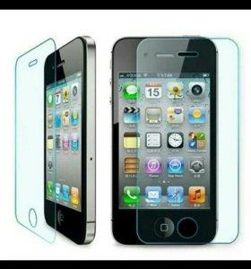 Защитное стекло айфон 4 4s