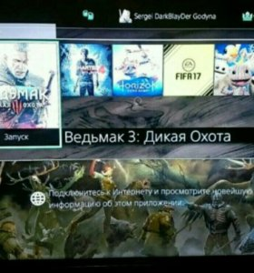 15игр PlayStation 4 Slim 1TB, PS 4 Slim