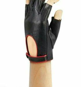 Перчатки без пальцев Eleganzza (новые).