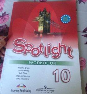 Тетрадь по английскому языку .