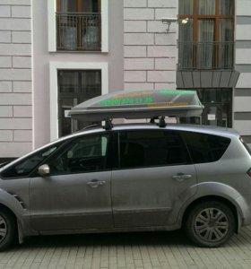 Автобокс серого цвета