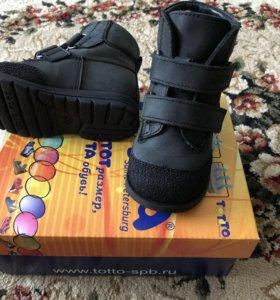 Детские ботиночки на шерсти