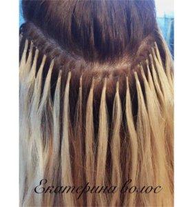 Наращивание волос,в наличии,выезд
