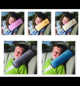 Подушки для машин