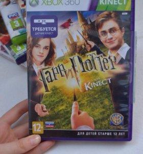 'Гарри Поттер' Kinect (Xbox 360)