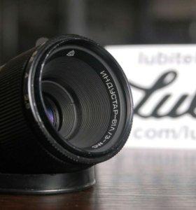 Объектив Индустар-61 Л/З 50 mm f/ 2.8
