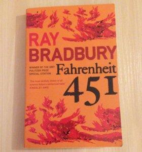 "Ray Bradbury ""Fahrenheit 451"" на английском языке"