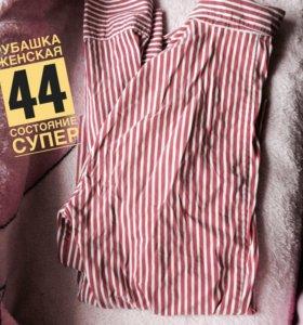 РУБАШКА ЖЕНСКАЯ 44 СОСТОЯНИЕ ХОРОШЕЕ