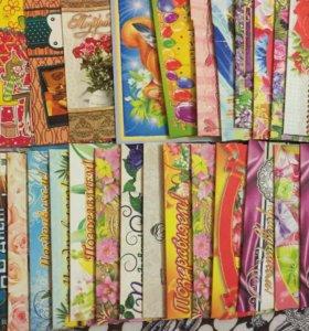 Конверты, открытки опт
