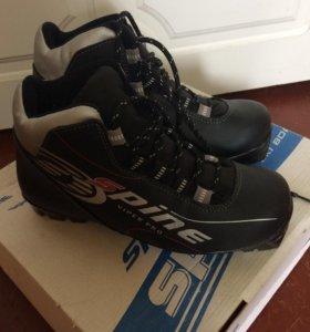 Лыжи, ботинки ,лыжные палки