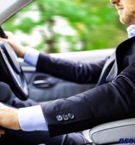 Личный водитель со своим авто