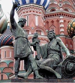 Репетитор по истории и искусству на лето(Москва.МО