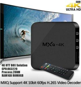 Smart TV приставка MXQ-4K 1Gb под iptv