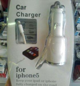 Автомобильная зарядка для айфона