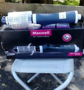Фен-щетка maxwell