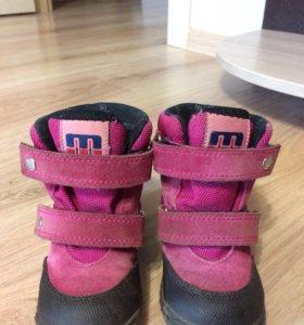 Ботинки минимен minimen