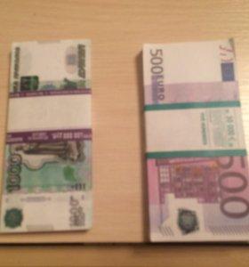 Деньги для выкупа или фотосессии