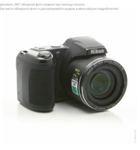 Nikon Coolpix L840 kit