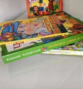 Книги детские новые, цена за все