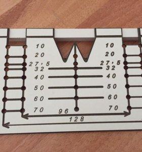 Кондуктор шаблон для ручек
